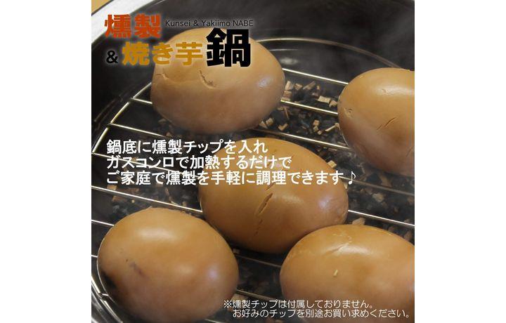 波佐見焼 焼き芋メーカー(燻製料理もできる) フラワー波佐見焼 焼き芋メーカー(燻製料理もできる) フラワー