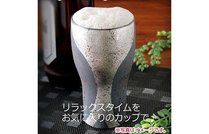 波佐見焼 銀ロード 至極キーポビアグラス